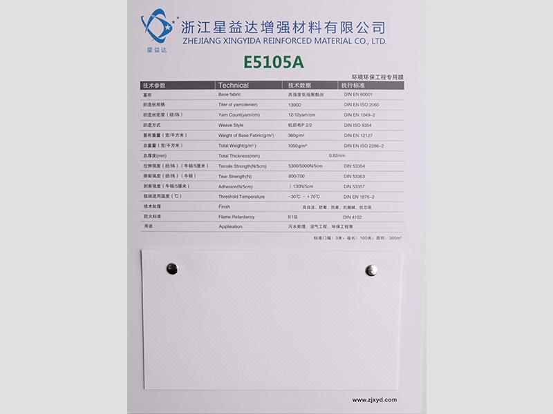 E5105A