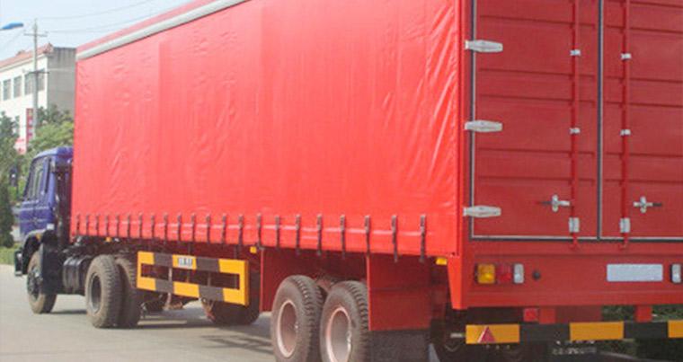 شاحنة المشمع